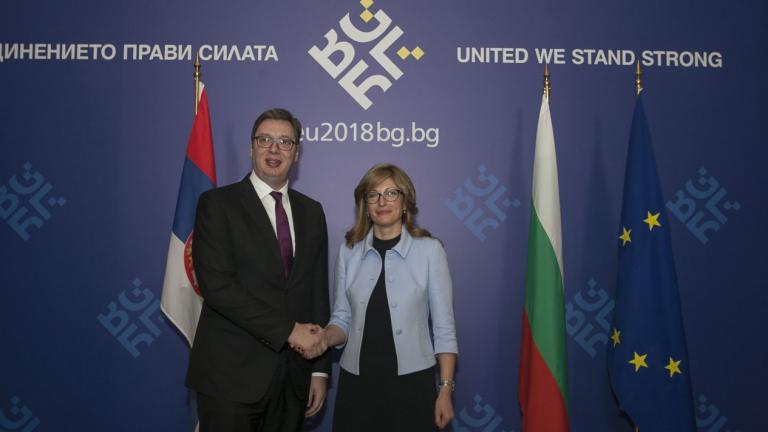 България и Сърбия подписаха двустранни документи за сътрудничество в транспорта и в труда и социалната политика
